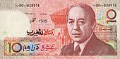 Mar-10-Dirhams-V-1987-1