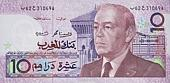 Mar-10-Dirhams-V-1987-2
