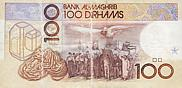 Mar-100-Dirhams-R-1987-1