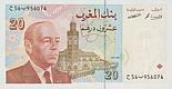 Mar-20-Dirhams-V-1996