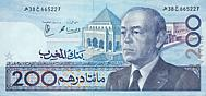 Mar-200-Dirhams-V-1987-2