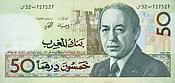 Mar-50-Dirhams-V-1987-1